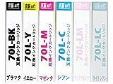 京阪soft エプソン 互換インク 6色セット IC6CL70L [増量]