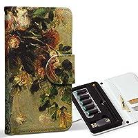 スマコレ ploom TECH プルームテック 専用 レザーケース 手帳型 タバコ ケース カバー 合皮 ケース カバー 収納 プルームケース デザイン 革 写真・風景 その他 クール 花 絵画 イラスト 003186