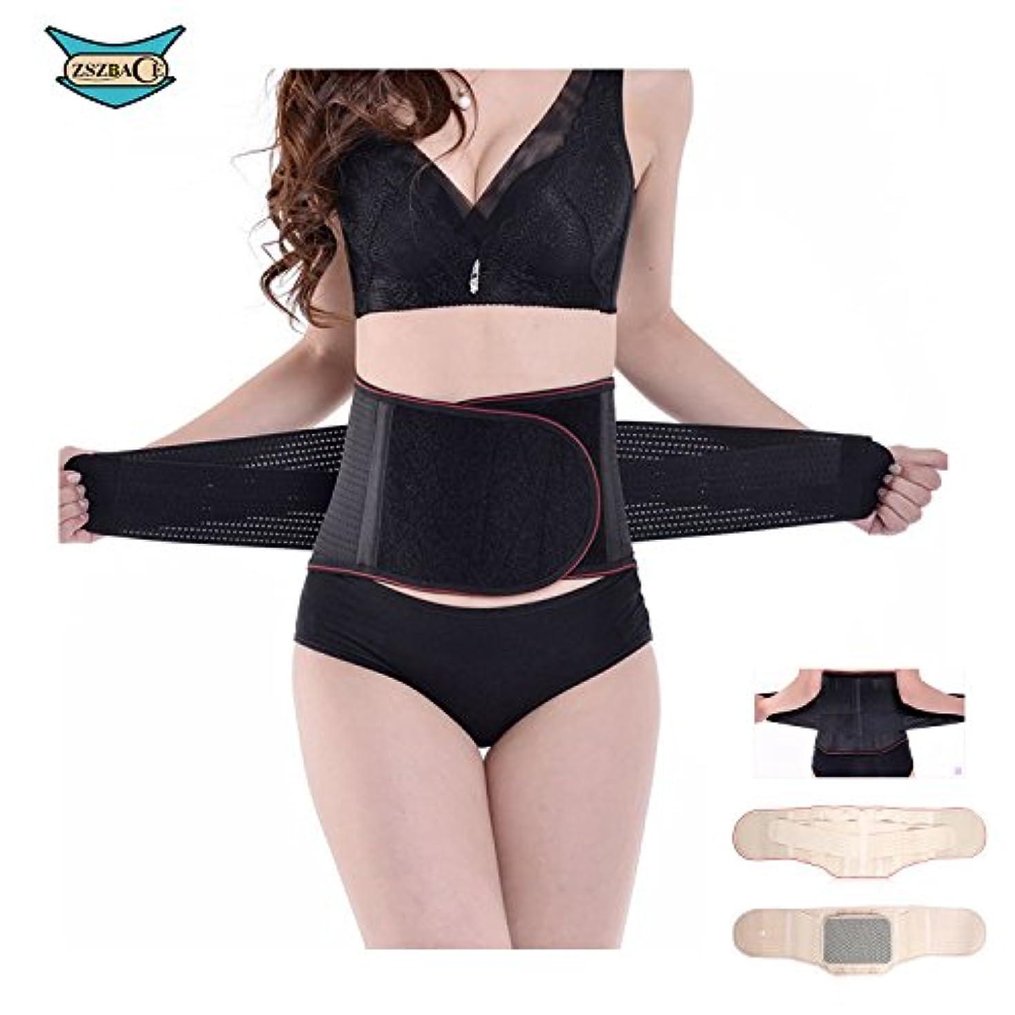 であること衝動スクラップ温熱サポーター 骨盤補正ベルト 腰痛ベルト 天然高密度コットン使用で肌触り良好 超弾性ボーンが腰椎を正しい位置へ導きます (M=(53cm-73cm))