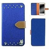 whitenuts AQUOS PHONE 006SH ケース 手帳型 猫デコ ブルー スマホケース アクオス フォン 手帳 カバー 全機種対応 WN-OD013079_M