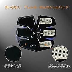 IMATE EMSマシン 腹筋ベルト 筋肉トレ フィットネス アブズフィット 主体2つ USB充電 日本語説明書