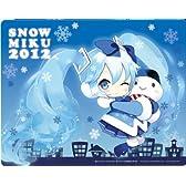 雪ミク マウスパッド 2012 さっぽろ雪まつり限定