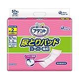 アテント 尿とりパッド スーパー吸収 約2回分 女性用 57枚 21×49cm テープ式用 【介助で歩ける方】