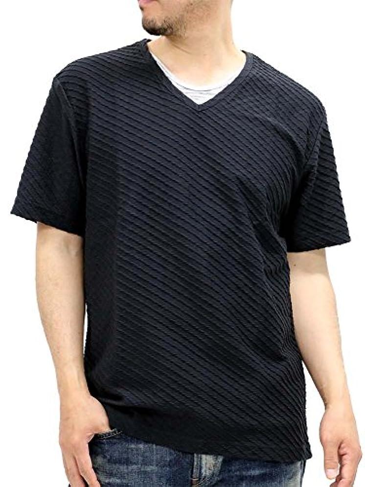 確保する楽観的圧力[ルイシャブロン] 大きいサイズ メンズ Tシャツ 半袖 斜めボーダー Vネック