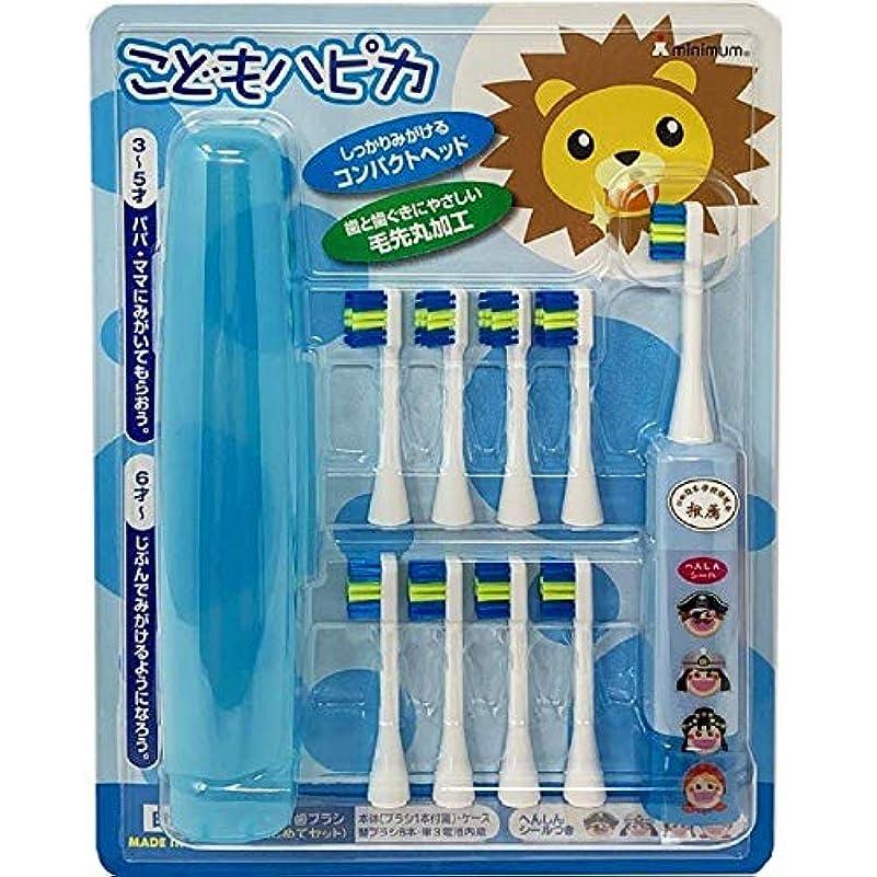 かもめ絶妙フクロウこどもハピカ電動歯ブラシセット (ブルー)