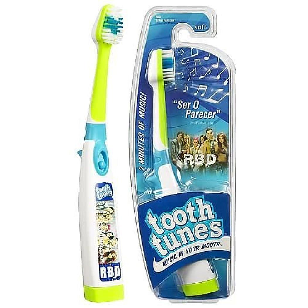 誤解させるハード攻撃的Tooth Tunes歯ブラシ – RBD Ser O Parecer