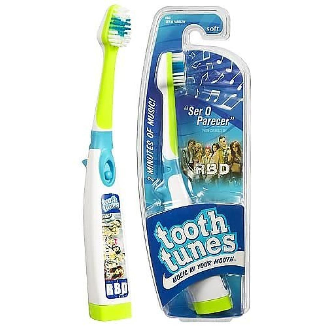 収容する非常にトラフィックTooth Tunes歯ブラシ – RBD Ser O Parecer