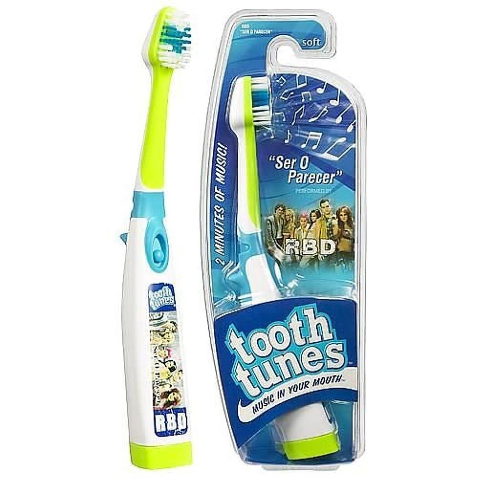 スペア売る伝染性のTooth Tunes歯ブラシ – RBD Ser O Parecer