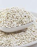 群馬県産 国産 押し麦 大麦 500g 麦ごはん とろろ飯【保存に便利なジッパー付き】
