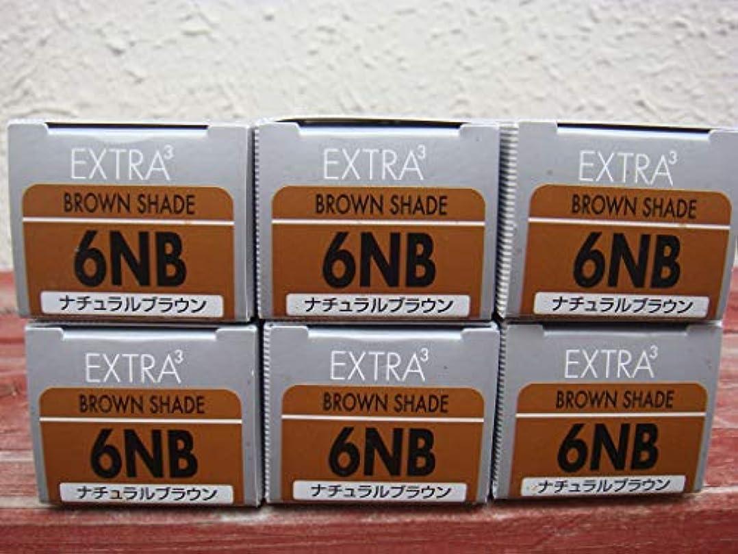ラック糞発表カラーアクシス エクストラキュービック 6NB