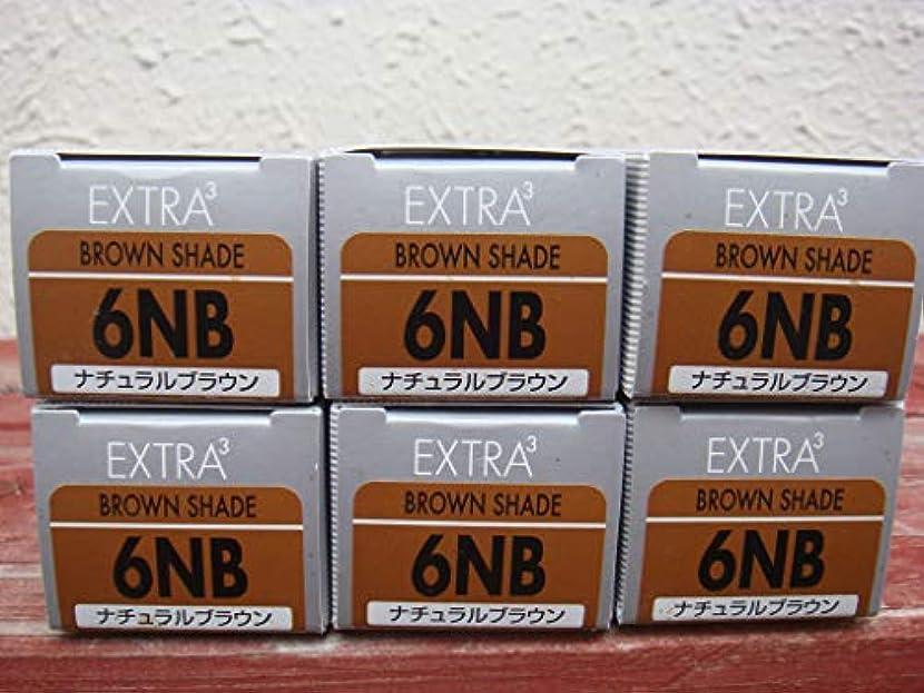 選択する人口省カラーアクシス エクストラキュービック 6NB