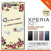 SOV36 スマホケース Xperia XZ1 SOV36 カバー エクスペリア XZ1 鳥とバラ 黄 nk-sov36-tp1441