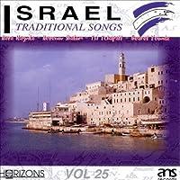 Vol. 25-Israel-Traditional Son