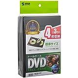 サンワサプライ DVDトールケース 4枚収納×3 ブラック DVD-TN4-03BK