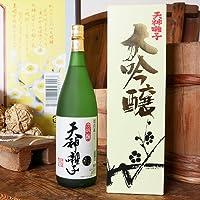 天神囃子 大吟醸酒 1800ml(1升)魚沼酒造