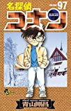 名探偵コナン コミック 1-97巻セット