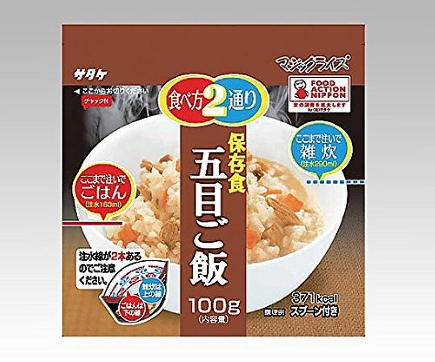 パック破壊する日記8-2802-03非常用食品(五目ご飯/50食分)