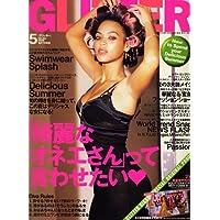 GLITTER (グリッター) 2007年 05月号 [雑誌]
