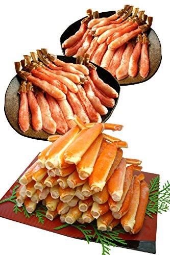 令和元年 新物 生 ズワイガニ フルカット 極太 ポーション 500G (2-3人前)×2 / ボイル 蟹足 1.0kg セット【冷凍】 越前宝や かに刺し カニ鍋 カニしゃぶ 焼き蟹 用 ずわいがに