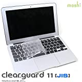 moshi clearguard 11 (JIS) MacBook Air 11インチ用キーボードカバー