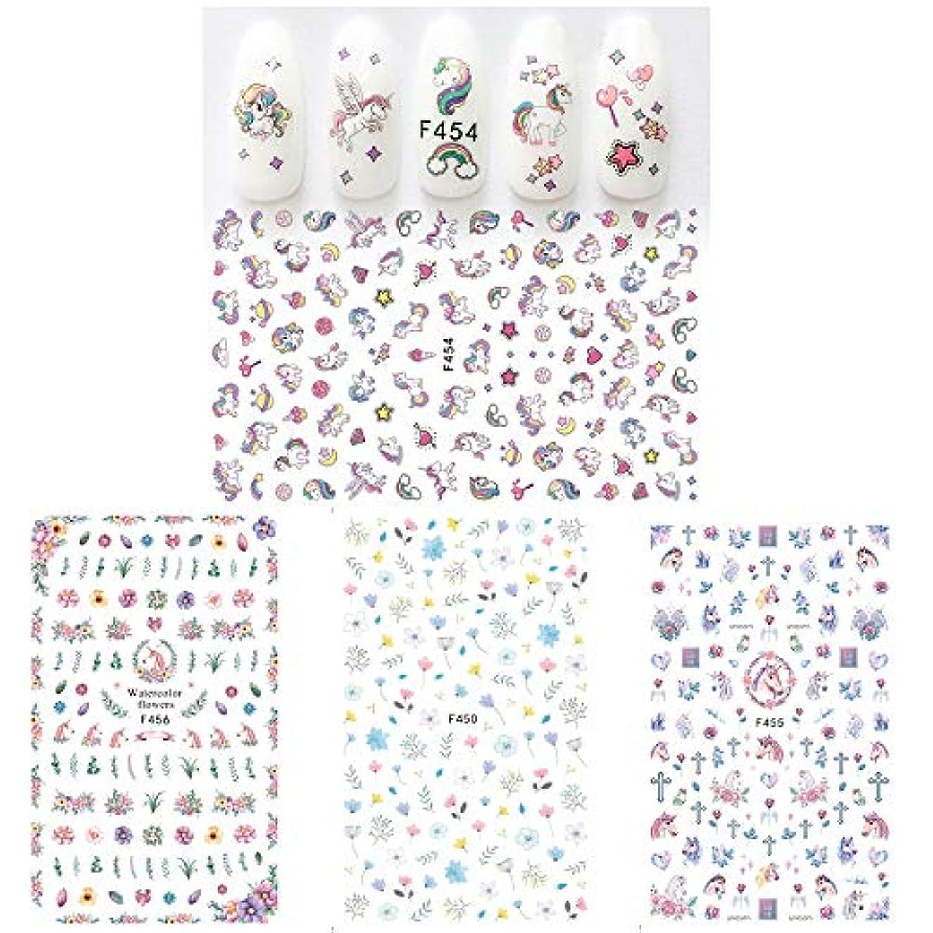 荷物高齢者リーガンKingsie ネイルシール ネイルステッカー 4枚セット かわいい ユニコーン 花 貼るだけ マニキュア ネイルアート デコレーション 子供