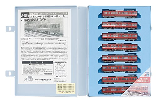 Nゲージ A1365 京急1000形 冷房新製車 8両セット