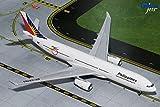 ジェミニ200 1/200 A330-300 フィリピン航空 75周年記念塗装 RP-C8783