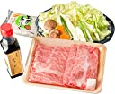 飛騨牛かたロース肉すき焼き鍋セット(野菜 糸こんにゃく 割下付)