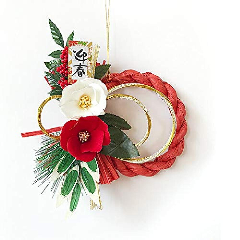 モダン飾り(椿)赤 29cm A-080