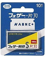 【まとめ買い】フェザー 青函 片刃 10枚入×4個