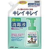 キレイキレイ 薬 泡ででる消毒液 詰替 230ml (指定医薬部外品)