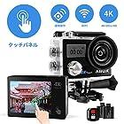 【秘密クーポン】アクションカメラ 4K高画質 が激安特価!