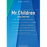 Mr.Children バンド・スコア Song Collection