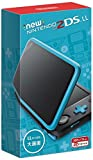 Newニンテンドー2DS LL ブラック×ターコイズ 画像