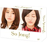 「So long!」 DVD -BOX豪華版 Team Kパッケージ ver.<初回生産限定4枚組>