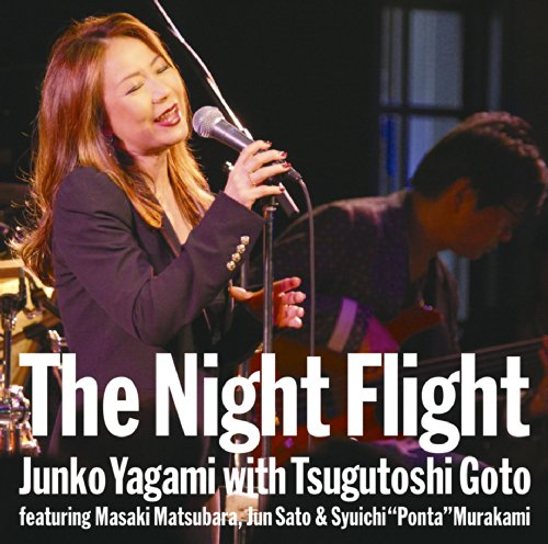 The Night Flight 八神純子 with 後藤次...
