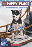 Bear (The Puppy Place #14) by Ellen Miles(2009-09-01)