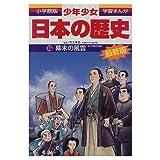 課長島耕作 (13) (モーニングKC (259))