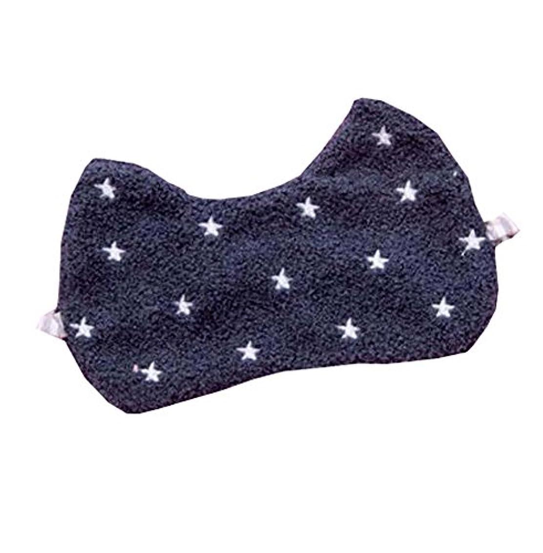 バトル繊毛ペンス女の子の旅行スリーピングアイシェード - 目隠しナップカバーアイマスク睡眠改善、E
