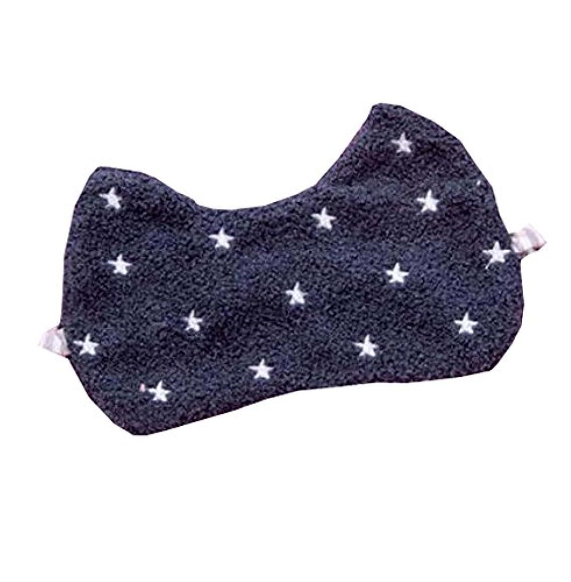 蓄積する地下波紋女の子の旅行スリーピングアイシェード - 目隠しナップカバーアイマスク睡眠改善、E