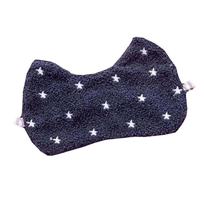 管理幻想的保険をかける女の子の旅行スリーピングアイシェード - 目隠しナップカバーアイマスク睡眠改善、E