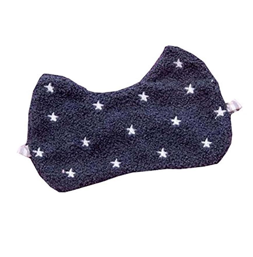 蒸気政策第三女の子の旅行スリーピングアイシェード - 目隠しナップカバーアイマスク睡眠改善、E