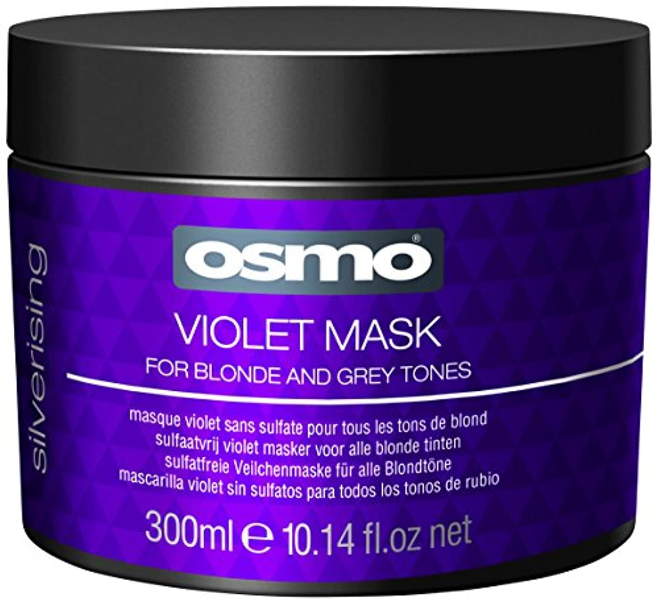 謎お客様ベースアレス OSMO シルバライジング バイオレットマスク 300ml