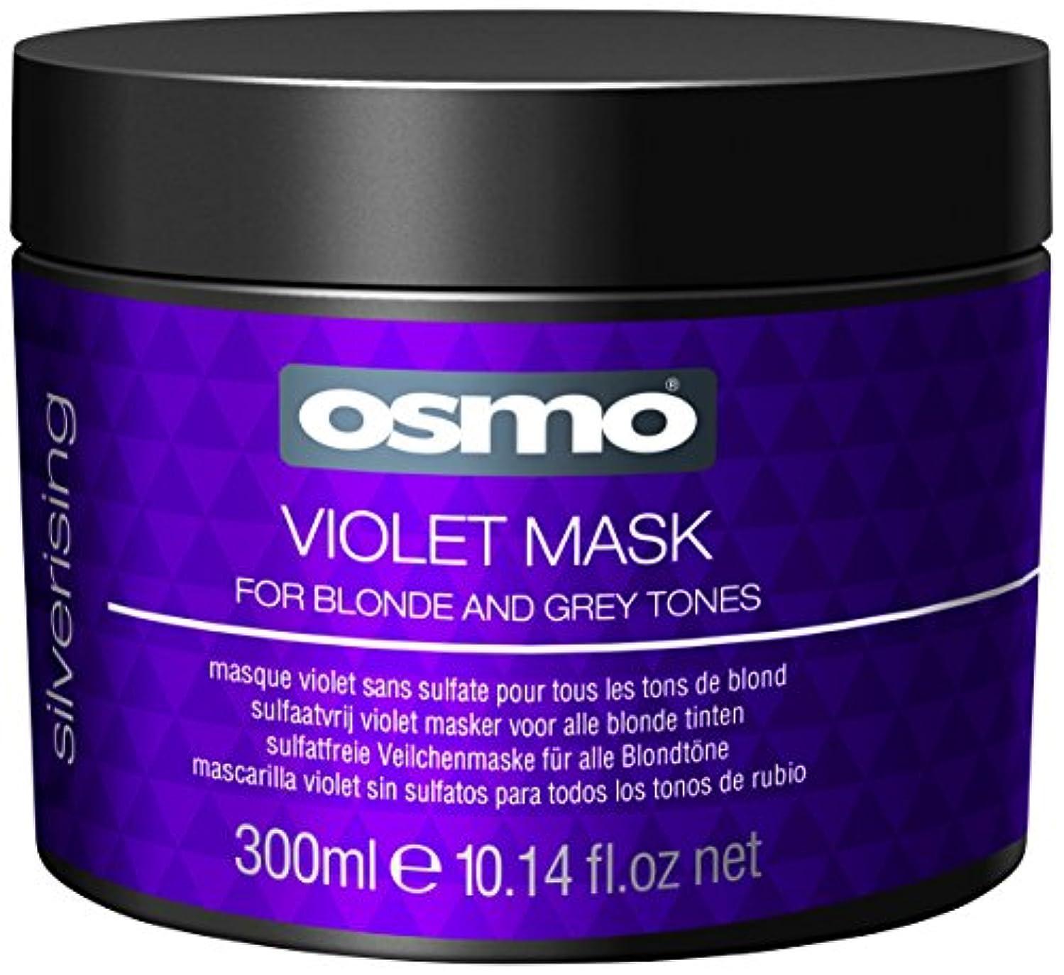 上下する吸い込む半球アレス OSMO シルバライジング バイオレットマスク 300ml