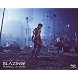 MAMORU MIYANO ASIA LIVE TOUR 2019 ~BLAZING!~ Blu-ray
