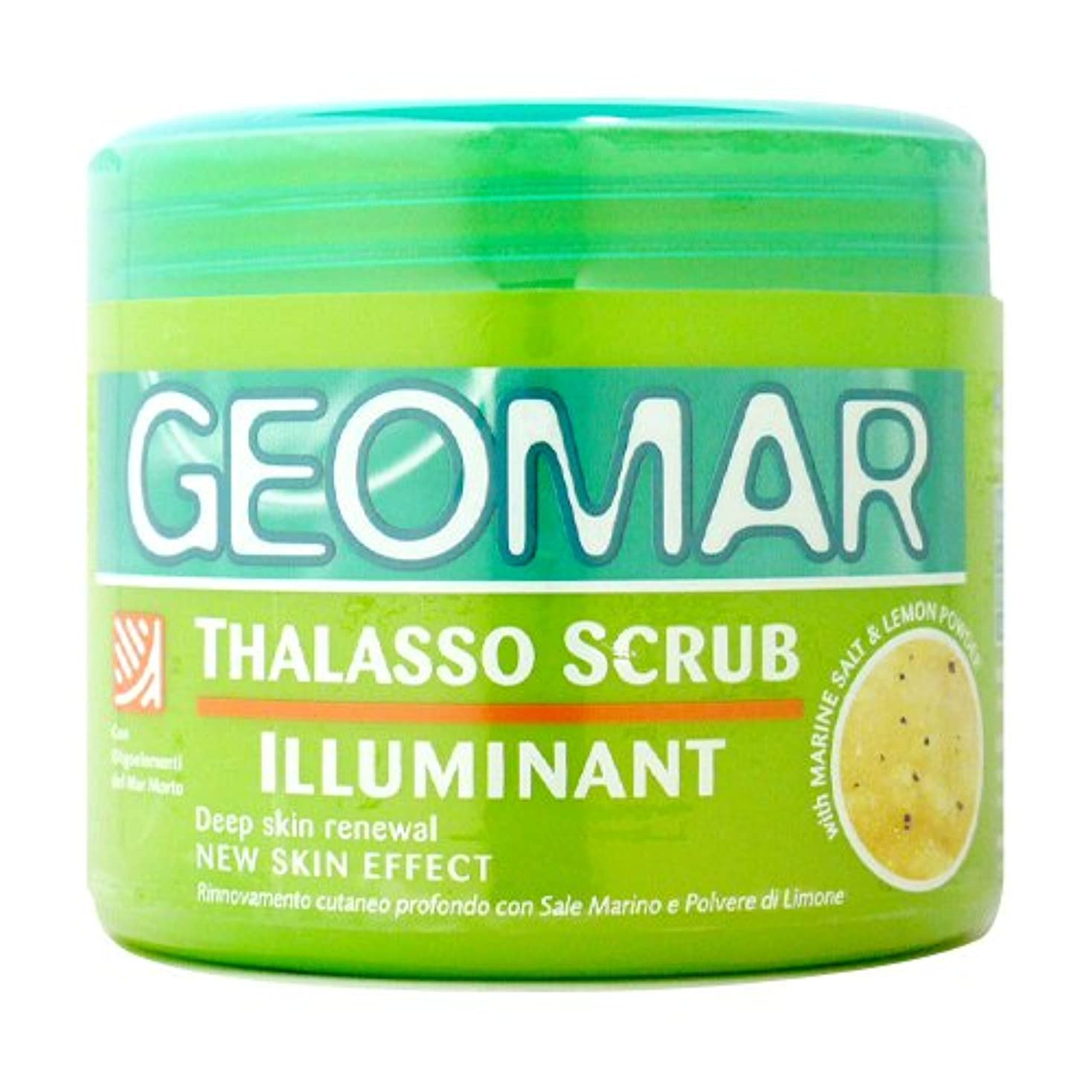 胆嚢すり減る不規則なジェオマール タラソスクラブ イルミナント (ブライトレモン) 600g
