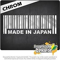 日本製 Made in Japan 20cm x 7cm 15色 - ネオン+クロム! ステッカービニールオートバイ