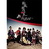 【ゲーム『戦国無双4-II』スペシャルプロダクトコード付き】 戦-ikusa- なでしこ桜 (Blu-ray Disc)