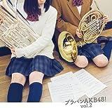 ブラバンAKB48! Vol.2