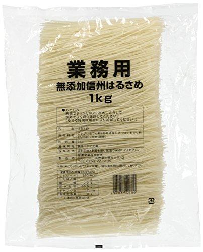 信濃産業 業務用無添加信州はるさめ(18cm) 1000g